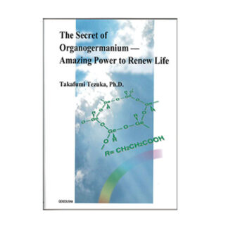 Book about organic germanium